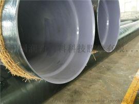 大口径供水涂塑钢管厂家现货