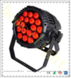 LED18颗四合一全彩帕灯 LED铸铝帕灯 舞台灯
