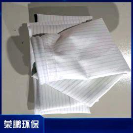 防静电除尘布袋 矿场除尘设备更换除尘滤袋