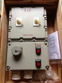 防爆检修电源箱BXX52-6/40K200