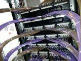 青島開發網路綜合佈線公司
