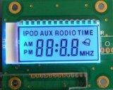 智慧定時器LCD液晶顯示屏定製生產