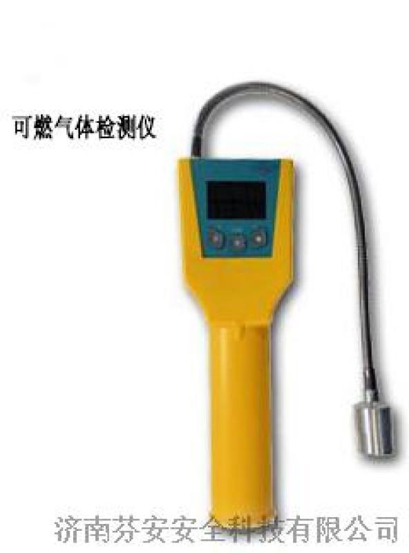 SQJ-IA(A4)+氣體檢測儀