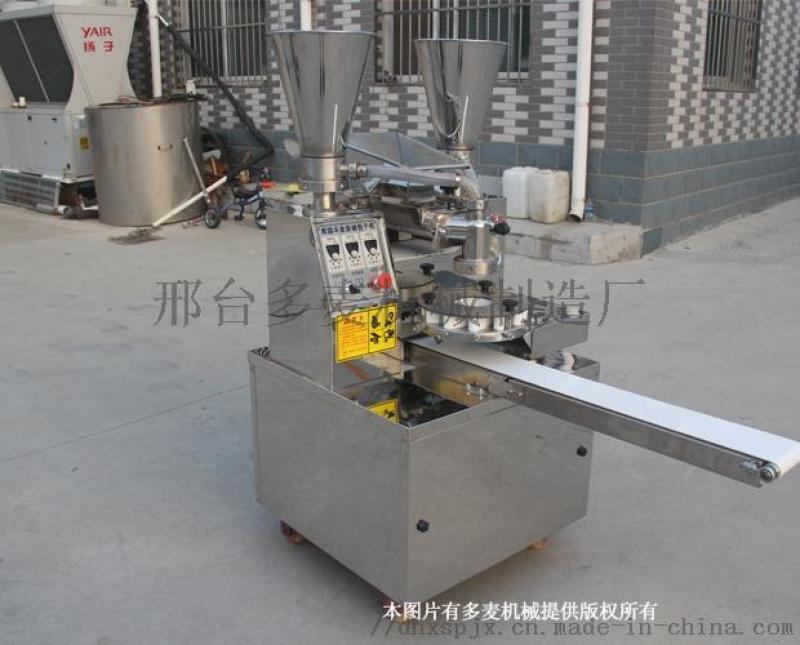 重庆早点铺全自动商用小型包子机便宜的多钱一台