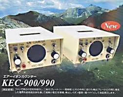 负离子测试仪(KEC-990)