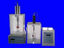 超声波处理仪器(SY-1000)