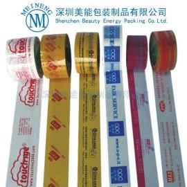 印字封箱/印刷纸箱胶带(MN-002)