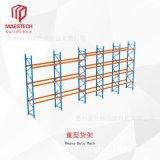 厂家直销重型仓库货架电商仓储组装铁货架展示架可定制
