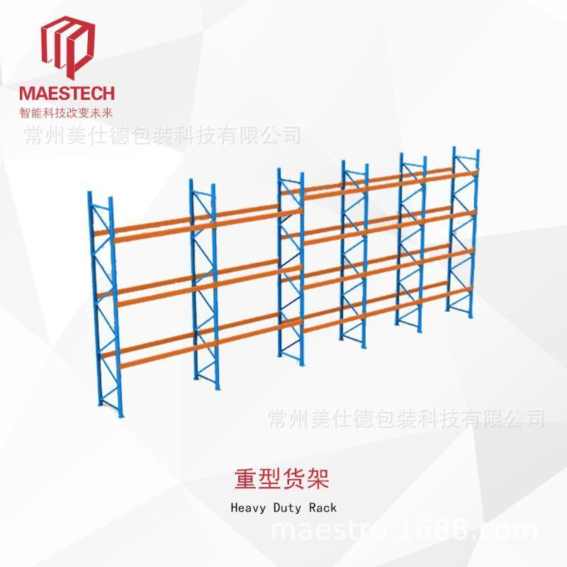 廠家直銷重型倉庫貨架電商倉儲組裝鐵貨架展示架可定製