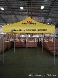 戶外活動展覽帳篷戶外折疊帳篷廣告帳篷制做廠