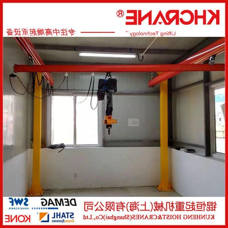 订做KBK柔性悬臂吊 立柱式kbk悬臂吊 kbk轨道转臂吊 质量保证