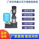 立式不鏽鋼變頻水泵變頻恆壓水泵輕音運行不鏽鋼水泵全不鏽鋼水泵