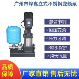 立式不锈钢变频水泵变频恒压水泵轻音运行不锈钢水泵全不锈钢水泵