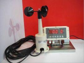 風量儀WTF-B100  三杯式風速計