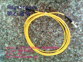 (供)山東省膠南市廣電光纖 廣電光纖跳線 廣電光纖尾纖