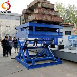 固定式升降机剪叉升降平台电动液压卸猪台汽车举升机仓库厂房货梯