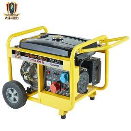 6kw汽油发电机 电启动小型发电机TO7100ET