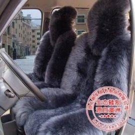 冬季纯羊毛汽车坐垫(A-2)