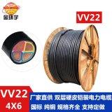 金环宇VV22 4*6mm2电缆 VV22铠装电力电缆 铜芯绝缘电缆 红色