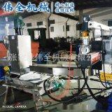 塑料造粒生产线 编织袋造粒机  团粒造粒机