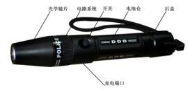HX-1009型  作业勘查手电筒