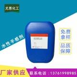 430水性油滑感合成革表處理劑塗飾劑皮革手感劑