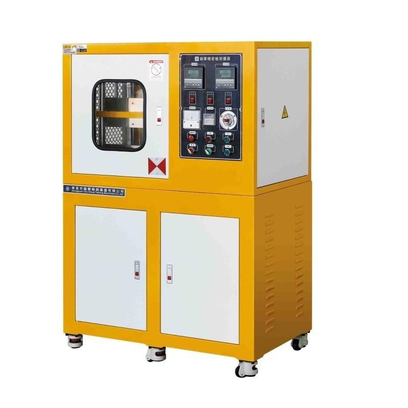 PE橡塑油压电热平板硫化机塑胶热压成型机