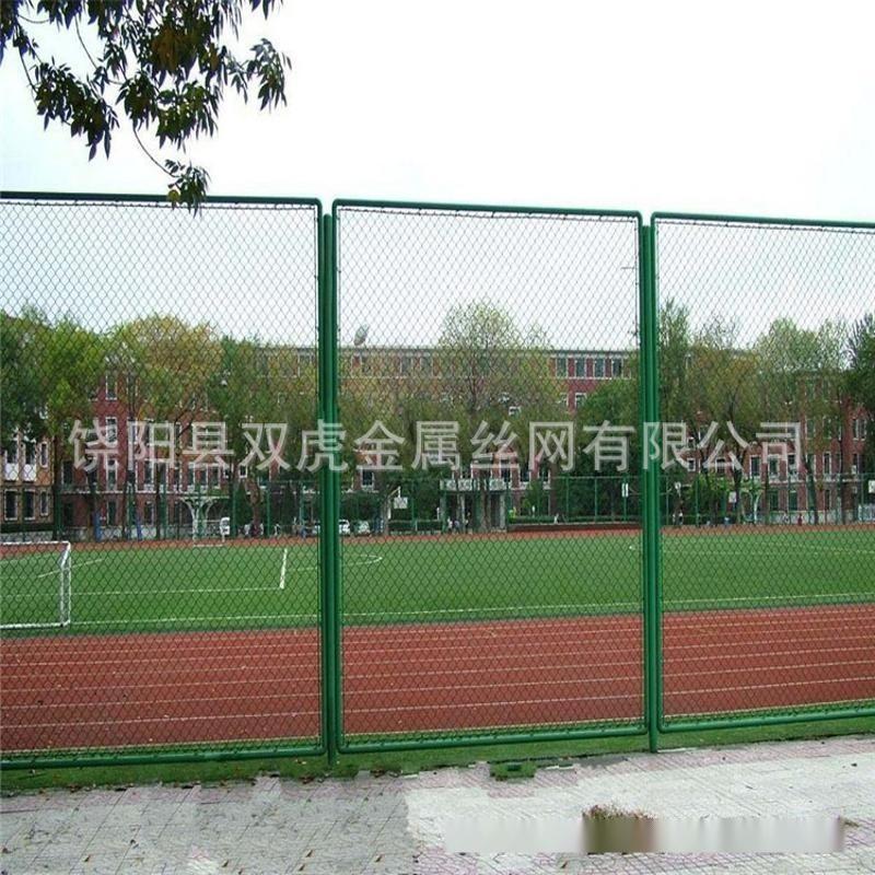 产地货源体育运动场围栏围网 勾花护栏网球场勾花网