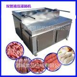灌装香肠红肠加工机器 猪肉腊肠灌肠生产线 大型单双管液压灌肠机