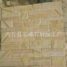 **推薦天然文化石黃砂巖蘑菇石蘑菇磚