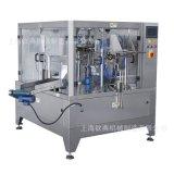 欽典全自動旋轉式給袋式冷凍產品糖果瓜子薯片定量稱重包裝機