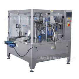 钦典全自动旋转式给袋式冷冻产品糖果瓜子薯片定量称重包装机