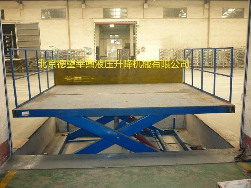 北京德望液压升降平台,升降货梯,液压升降机,小型卸货升降平台