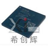 XC7A75T-2CSG324I賽靈思XILINX