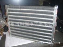 河南供应无霜冰箱蒸发器冷凝器12       18530225045