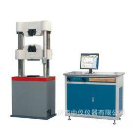 600kn钢固件液压万能拉力试验机 厂家促销特供试验机