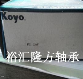 高清实拍 KOYO DAC4583CS62 汽车轮毂轴承 原装** 假一赔十