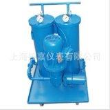 雙桶高效濾油車 雙級濾機 加油車