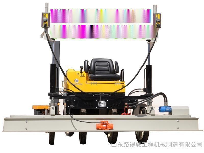 高精度进口液压元件激光扫描混凝土整平机