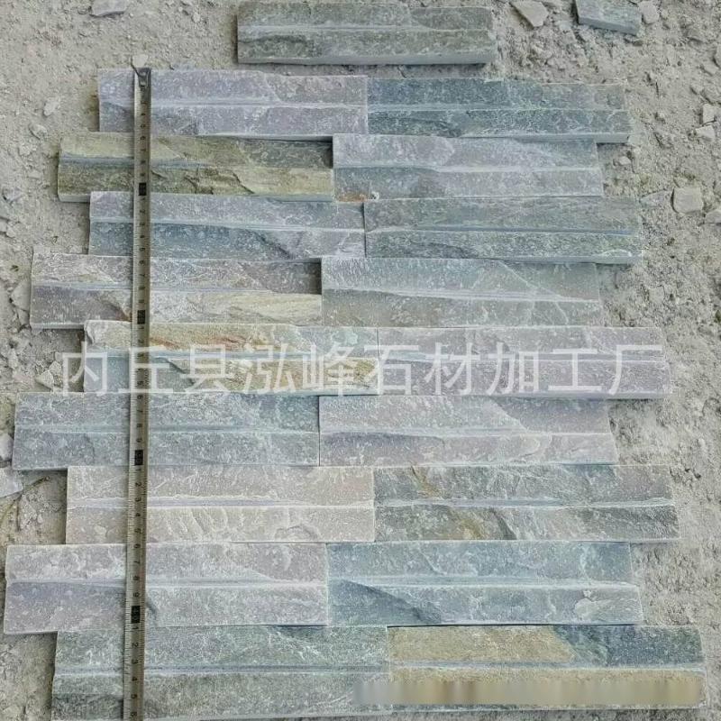 廠家直銷優質黃木紋板岩馬賽克 黃白色天然馬賽克 防滑地磚