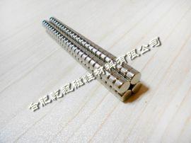 强力磁铁|强力吸铁石|强磁钢