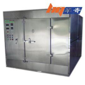 木材微波干燥机厂家 福建茶盘烘干不开裂 批发实价箱式微波干燥机