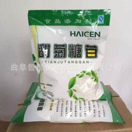 厂家直销 甜菊糖 食品级 甜味剂 1kg起批