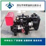 出口专供柴油机四缸六缸柴油机 高品质低油耗 潍柴系列490发动机
