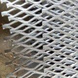 鋼板衝孔網 菱形建築網 不鏽鋼板網