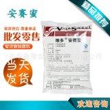 厂家供应甜味剂 安赛蜜食品级 高纯度 高甜度