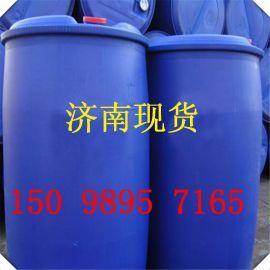 长期供应国产99.5%  酸辛酯|优质供应商长期销售  酸异辛酯
