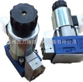力士乐先导式比例减压阀DREME10-5X/315YG24K31A1M