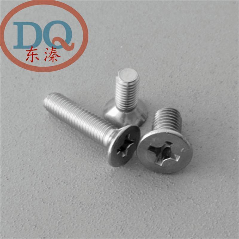 316不鏽鋼十字平/沉頭機螺絲釘 GB819