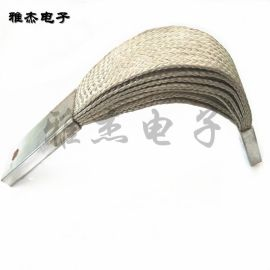 柔软铜母线软连接 镀锡铜编织线软连接 紫铜导电带 接地线 铜导线